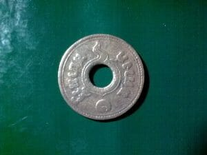 Hollow_copper_coin_1_Satang_(front)
